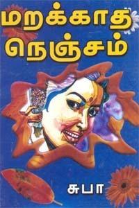 Marakkatha Nenjam Subha