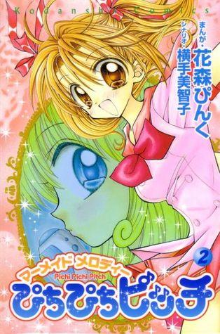 ぴちぴちピッチ 2 Pink Hanamori