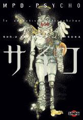 MPD Psycho, Tome 7  by  Eiji Otsuka