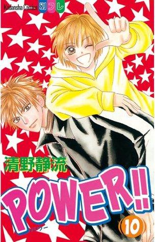 Power!!, vol. 10  by  Shizuru Seino