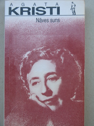 Nāves suns  by  Agatha Christie