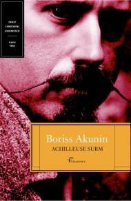 Achilleuse surm  by  Boris Akunin