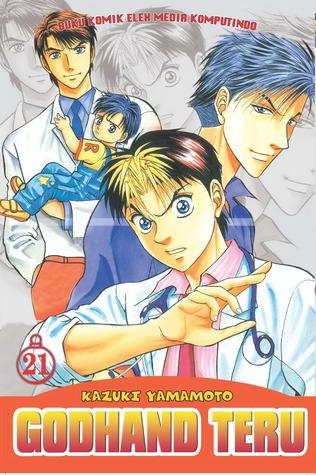 Godhand Teru 21 (Godhand Teru, # 21) Kazuki Yamamoto