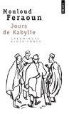 Jours De Kabylie  by  Mouloud Feraoun
