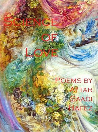 Science of Love  by  Makan Rohi