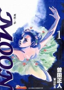 MOON: Subaru Solitude Standing (Volume #1) Masahito Soda