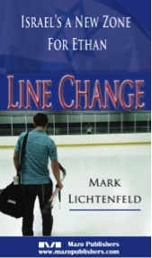 LINE CHANGE: Israels a New Zone for Ethan Mark Lichtenfeld