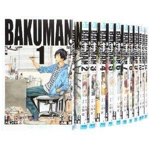 Bakuman: Complete Box Set Tsugumi Ohba