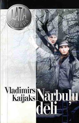 Nārbuļu Dēli  by  Vladimirs Kaijaks