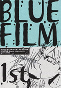 Hydra: Blue Film First  by  Kano Miyamoto