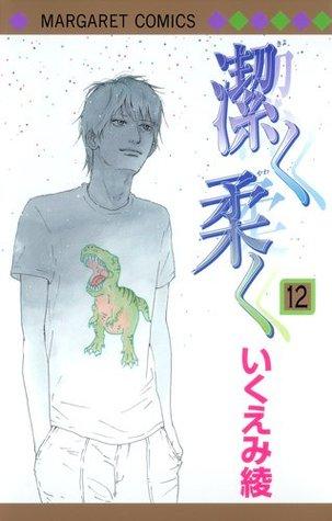 潔く柔く 12 (Kiyoku Yawaku, #12) Ryou Ikuemi