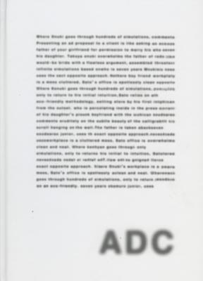 ADC年鑑〈2006〉  by  東京アートディレクターズクラブ