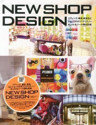 New Shop Design Azur Corporation