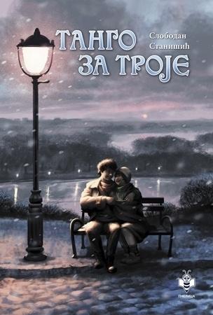 Tango za troje  by  Slobodan Stanišić