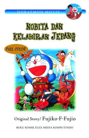 Doraemon Movie,  Nobita dan Kelahiran Jepang Fujiko F. Fujio