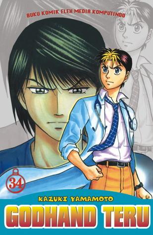 Godhand Teru 34 (Godhand Teru, # 34)  by  Kazuki Yamamoto