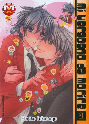 Mi vergogno da morire Vol. 2 Hinako Takanaga