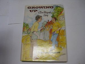 Growing Up: A Bar Mitzvah Story  by  David Rosoff