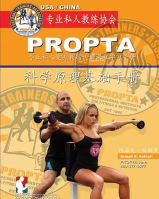 Chinese Professional Personal Trainer Certification Course Manual: Scientifc Principles for Weight Resistance Training  by  MR Joseph Antouri