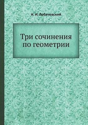 Izbrannye Trudy Po Geometrii Klassiki Nauki N I Lobachevskij