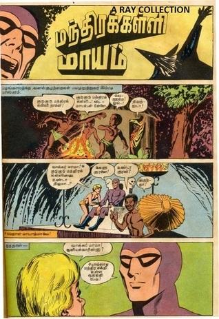 Phantom-Romantic Witch ( Indrajal Comics No. 174 )  by  Lee Falk