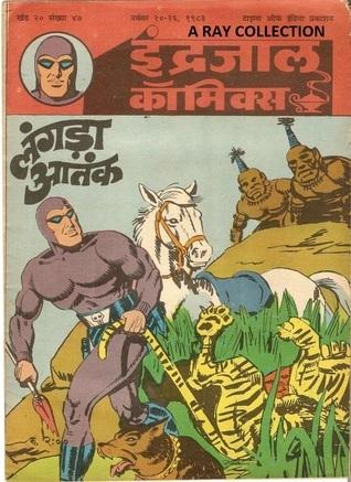 Phantom-Langda Aatank ( Indrajal Comics Vol 20 No 47 ) Lee Falk