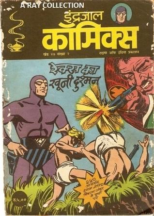 Phantom-Rex Ka Khooni Dushman ( Indrajal Comics Vol 27 No 2 )  by  Lee Falk