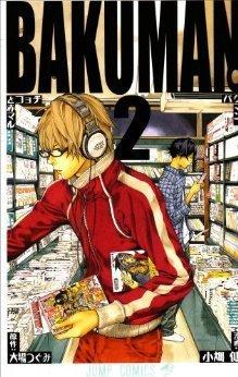 バクマン。2: チョコと赤マル /  by  Tsugumi Ohba