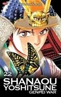 Shanaou Yoshitsune - Genpei War Vol. 22  by  Hirofumi Sawada