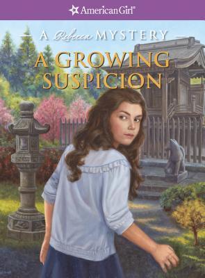 A Growing Suspicion: A Rebecca Mystery Jacqueline Dembar Greene