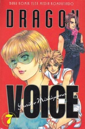 Dragon Voice Vol 7 Yuriko Nishiyama