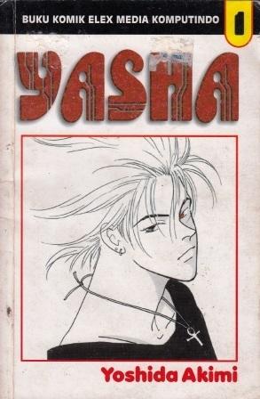 Yasha Vol. 1 吉田 秋生