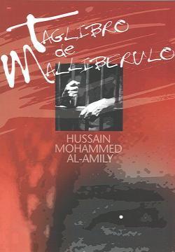 Taglibro de malliberulo  by  Hussain Mohammed Al-Amily