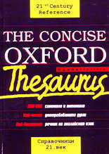 The Concise Oxford Thesaurus  by  Oxford University Press