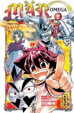 Mär Omega, #2 (Marchen Awakens Romance Omega, #2) Koichiro Hoshino