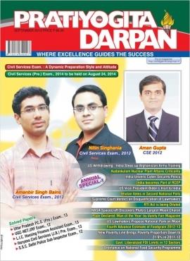 Pratiyogita Darpan September 2013 Upkar Prakashan