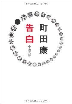 Gongen No Odoriko Kō Machida