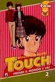 Touch n. 2  by  Mitsuru Adachi