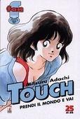 Touch n. 25  by  Mitsuru Adachi
