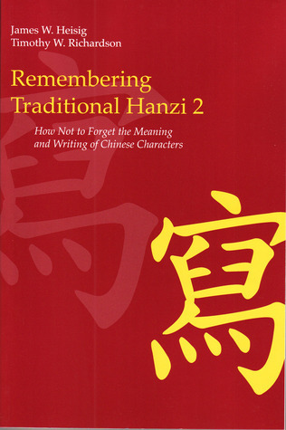 Remembering Traditional Hanzi 2: How Not to Forget the Meaning and Writing of Chinese Characters  by  James W. Heisig