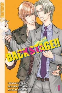 Back Stage!! Band 1  by  Eiki Eiki