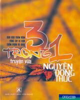 Truyện Vừa 3 Trong 1  by  Nguyễn Đông Thức