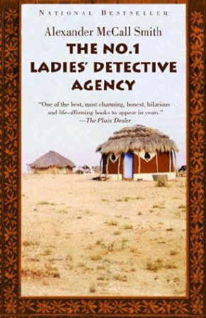 No. 1 Ladies Detective Agency The Great Cake Mystery Alexander McCall Smith