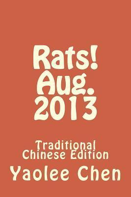 Rats!: Aug. 2013 Yaolee Chen