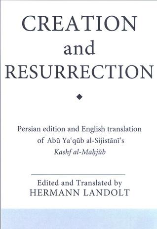 Anthology of Ismaili Literature: A Shii Vision of Islam Herman Landolt
