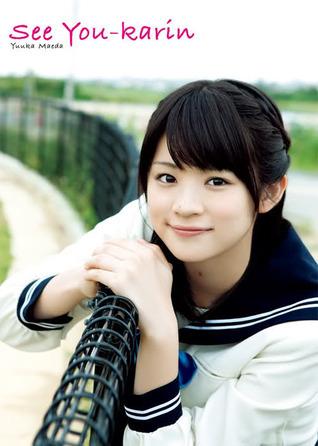 See You-karin Kouki Nishida