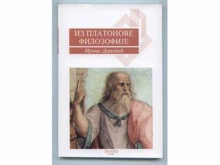 Iz Platonove filozofije Irina Deretić