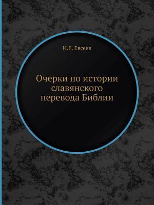 Ocherki Po Istorii Slavyanskogo Perevoda Biblii I E Evseev