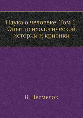 Nauka O Cheloveke. Tom 1. Opyt Psihologicheskoj Istorii I Kritiki  by  V Nesmelov