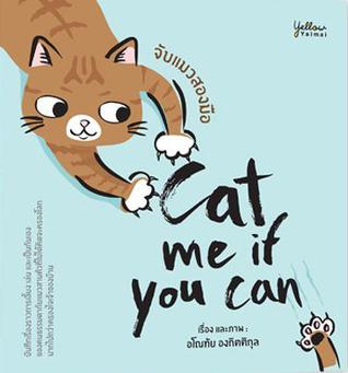Cat me if you can Anotai Ongkittikul